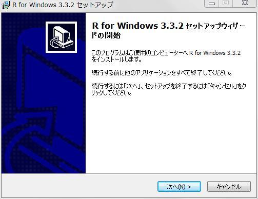 R_Install_02_Start.jpg