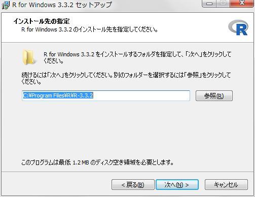 R_Install_04_folder.jpg