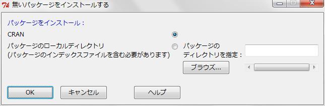 R_Start_09_Place.jpg
