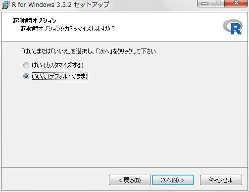 R_Install_06_Option.jpg