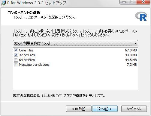 R_Install_05_Component.jpg