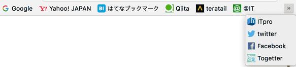 Chrome Bookmark Bar