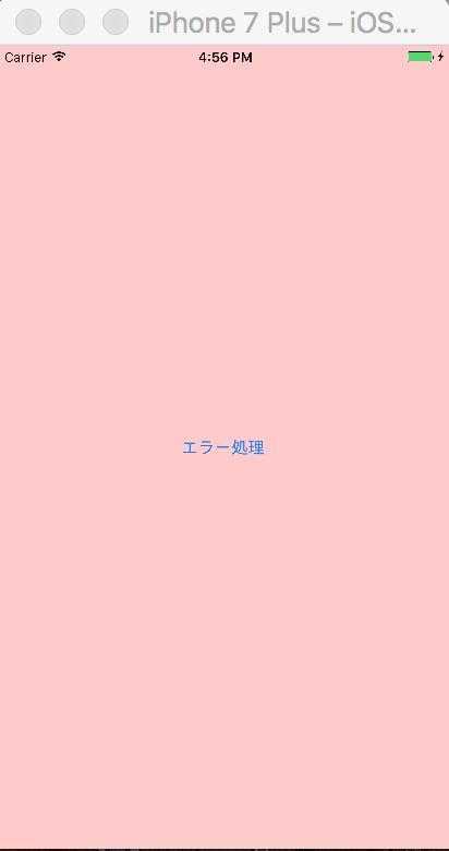 スクリーンショット 2017-05-20 16.56.13.png