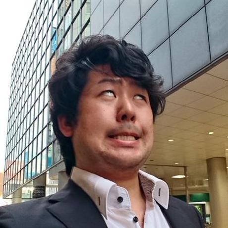 Go-Noji