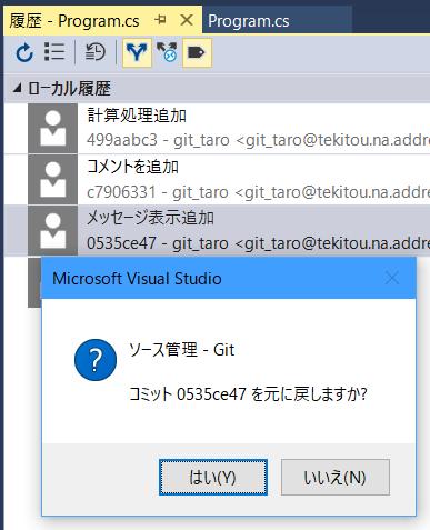 git33.png