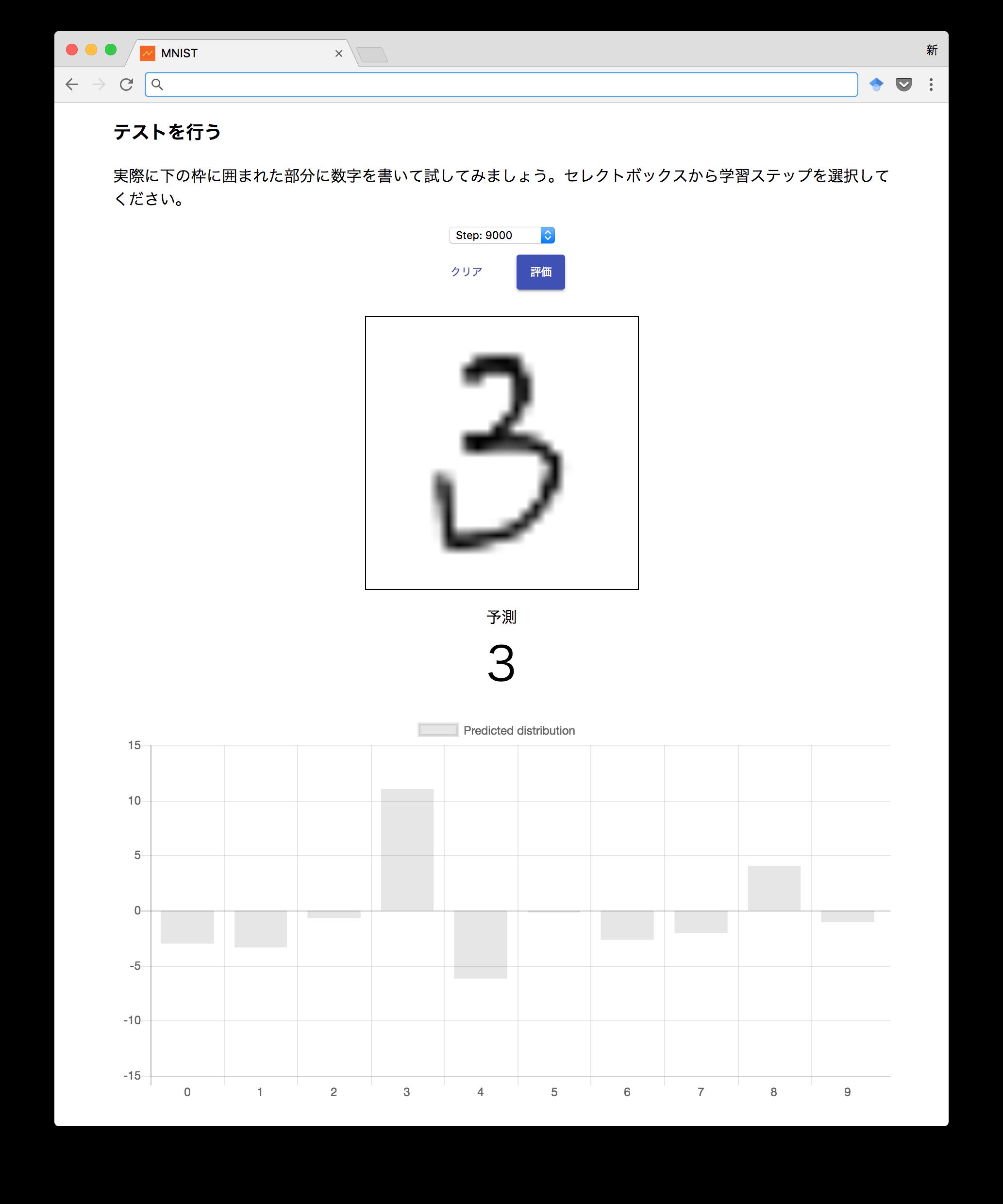 スクリーンショット 2017-01-18 23.11.38.png