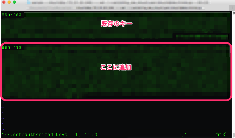 ec2_terminal.png