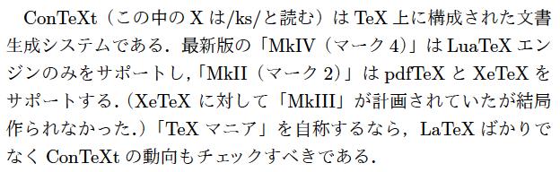 mnx-x2.png