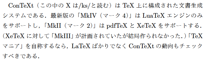 mnx-x1a.png