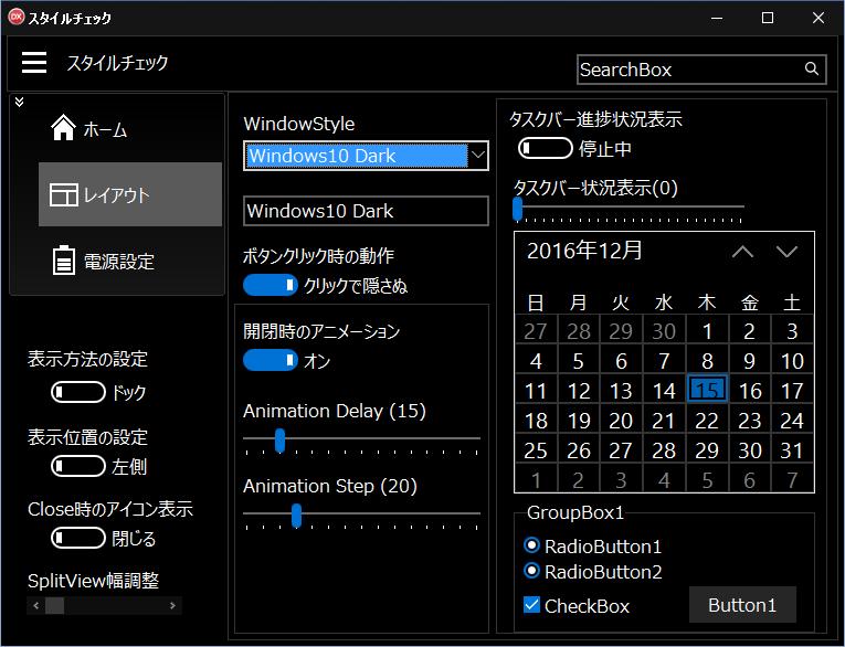 Windows10 Dark.png