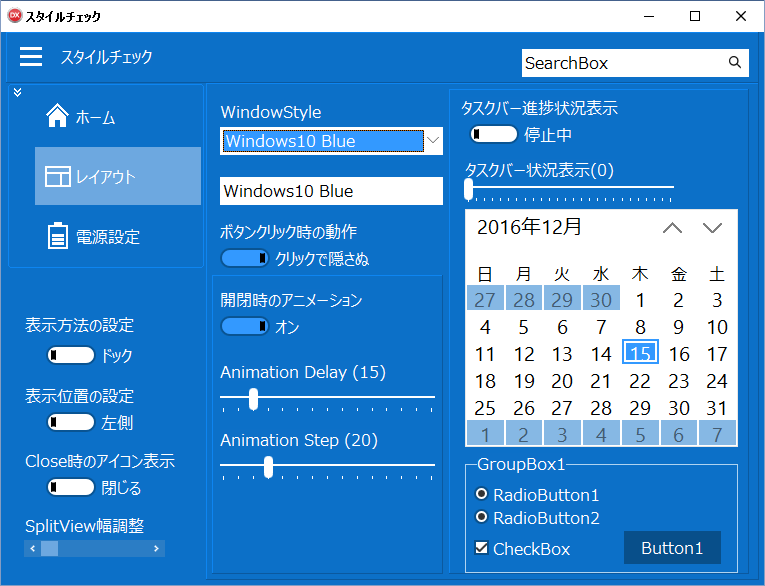 Windows10 Blue.png