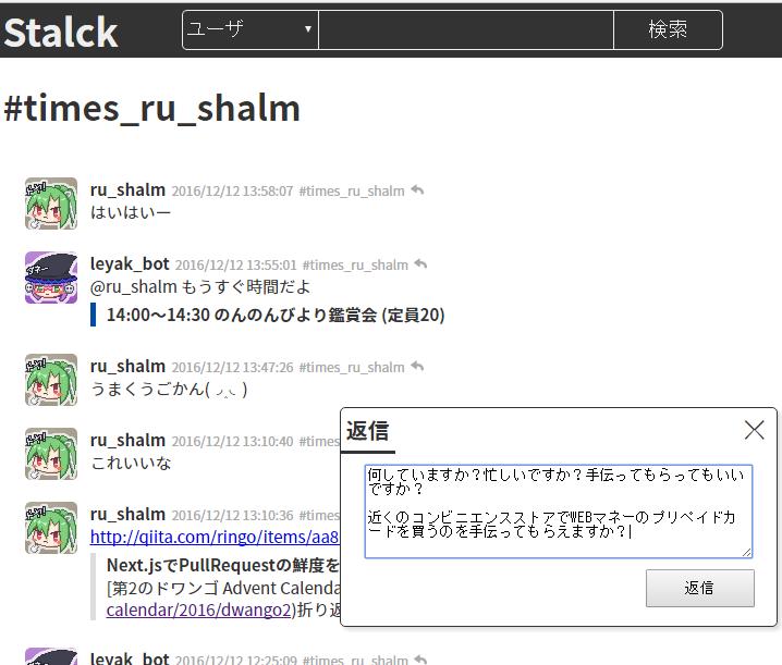 times_ru_shalm.PNG