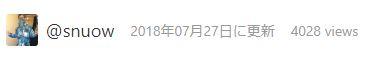 qiita投稿_20180729_result2.JPG
