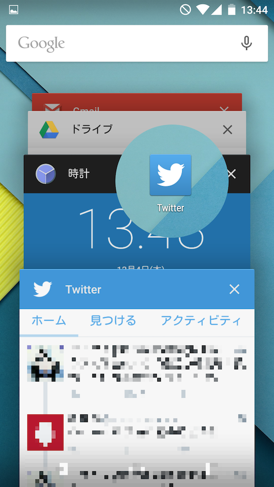 Screenshot_2014-12-04-13-44-08_2.png