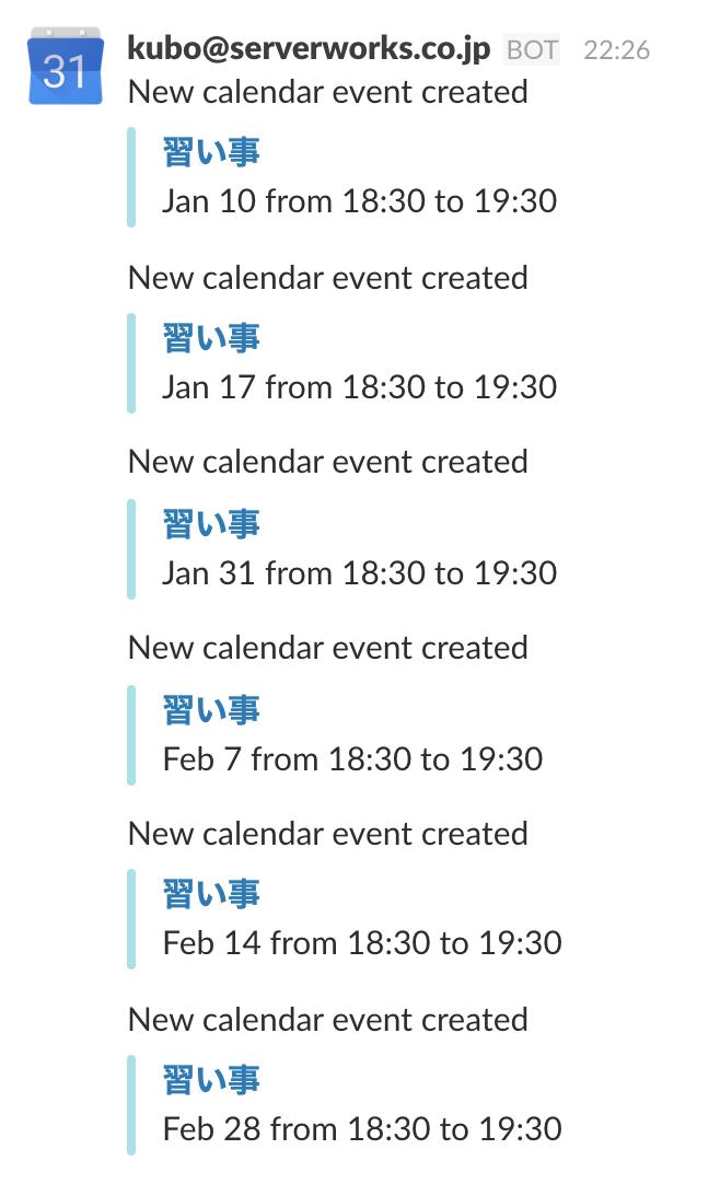 スクリーンショット 2016-12-21 21.56.41.png