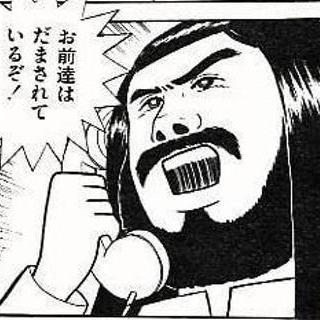 h-mineta