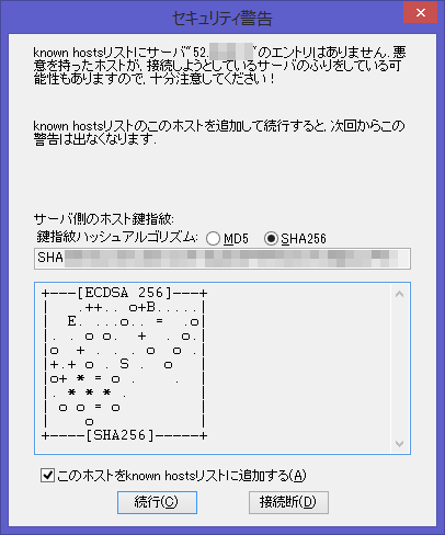 6TeraTerm_初回接続.png