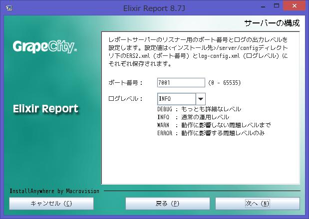 19GUI_ポート設定.png