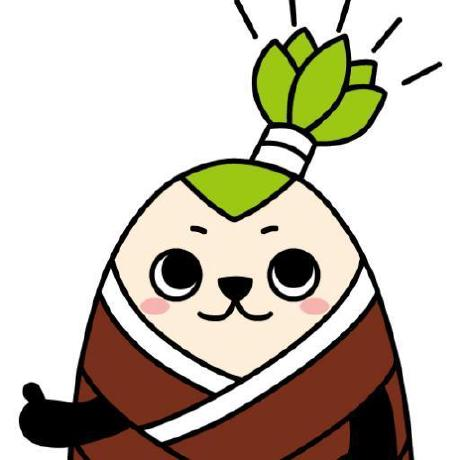 jin-ashiga