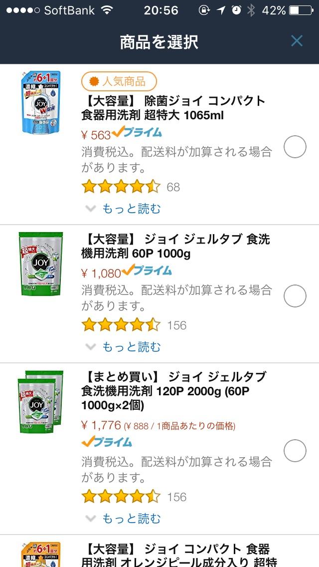 fullsizeoutput_1.jpeg