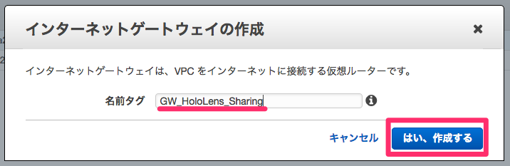 vpc105.png