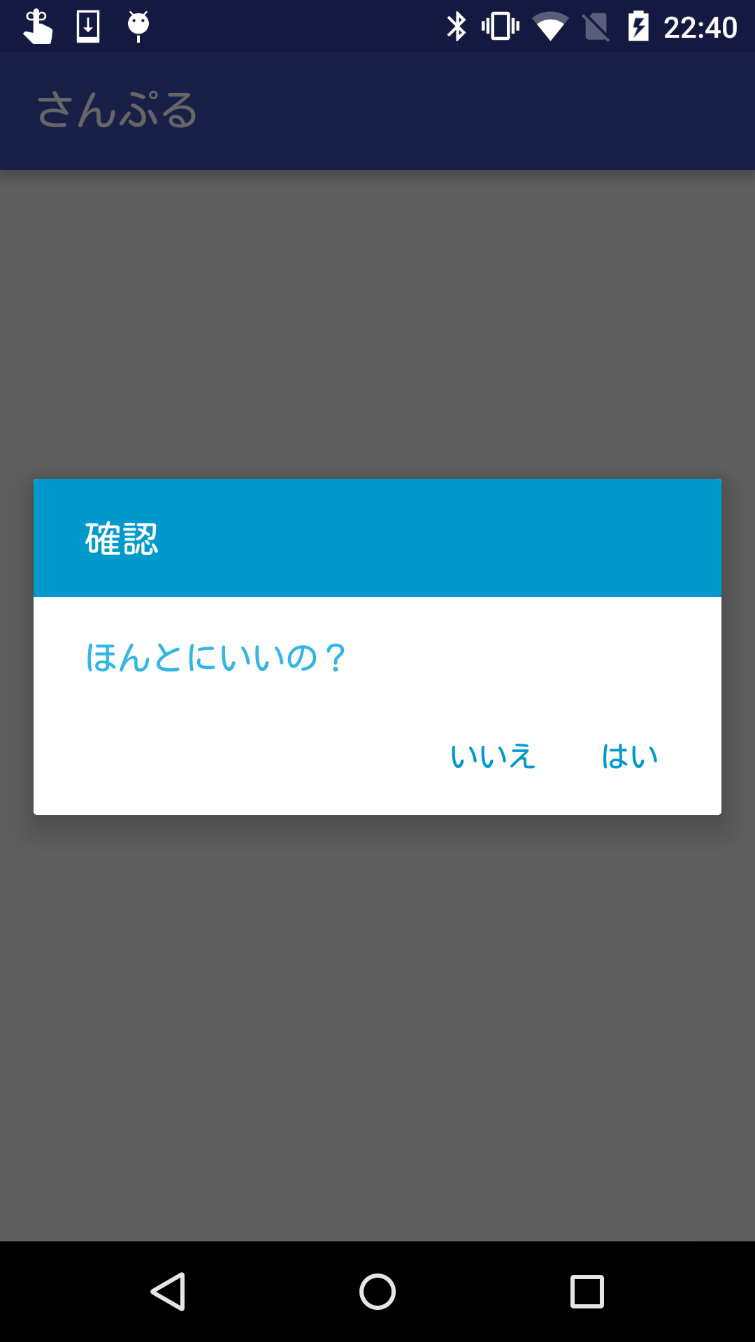 device-2015-11-16-224103.png