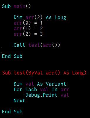 戻り vba 値 関数