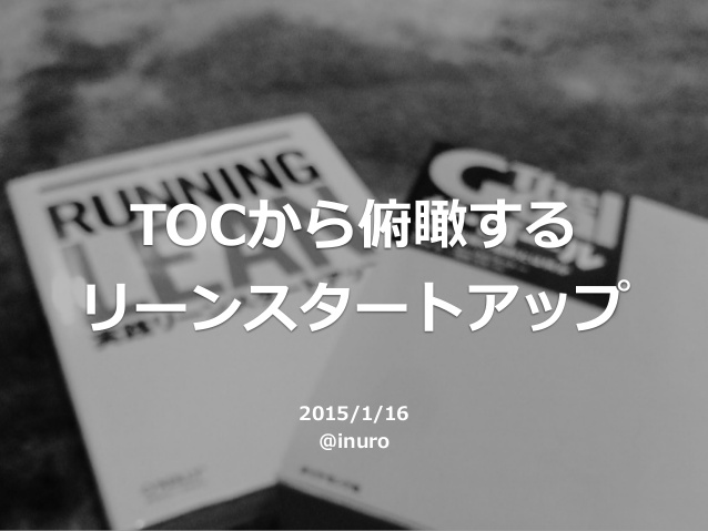 toc-1-638.jpg