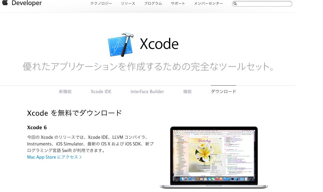 スクリーンショット 2014-11-04 19.17.39.png