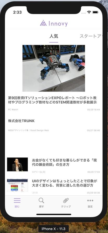 Screenshot 2018-06-02 14.33.22.jpg