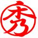 shuichiro