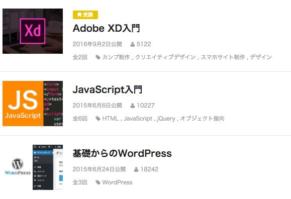 web_designer.png