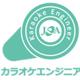 komatsu-kenta