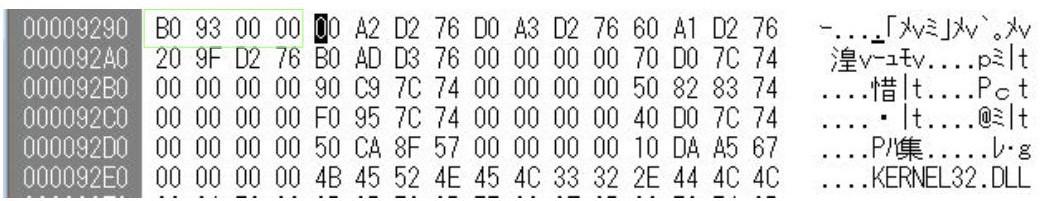 loadLibrary_rewrite2_frame.jpg
