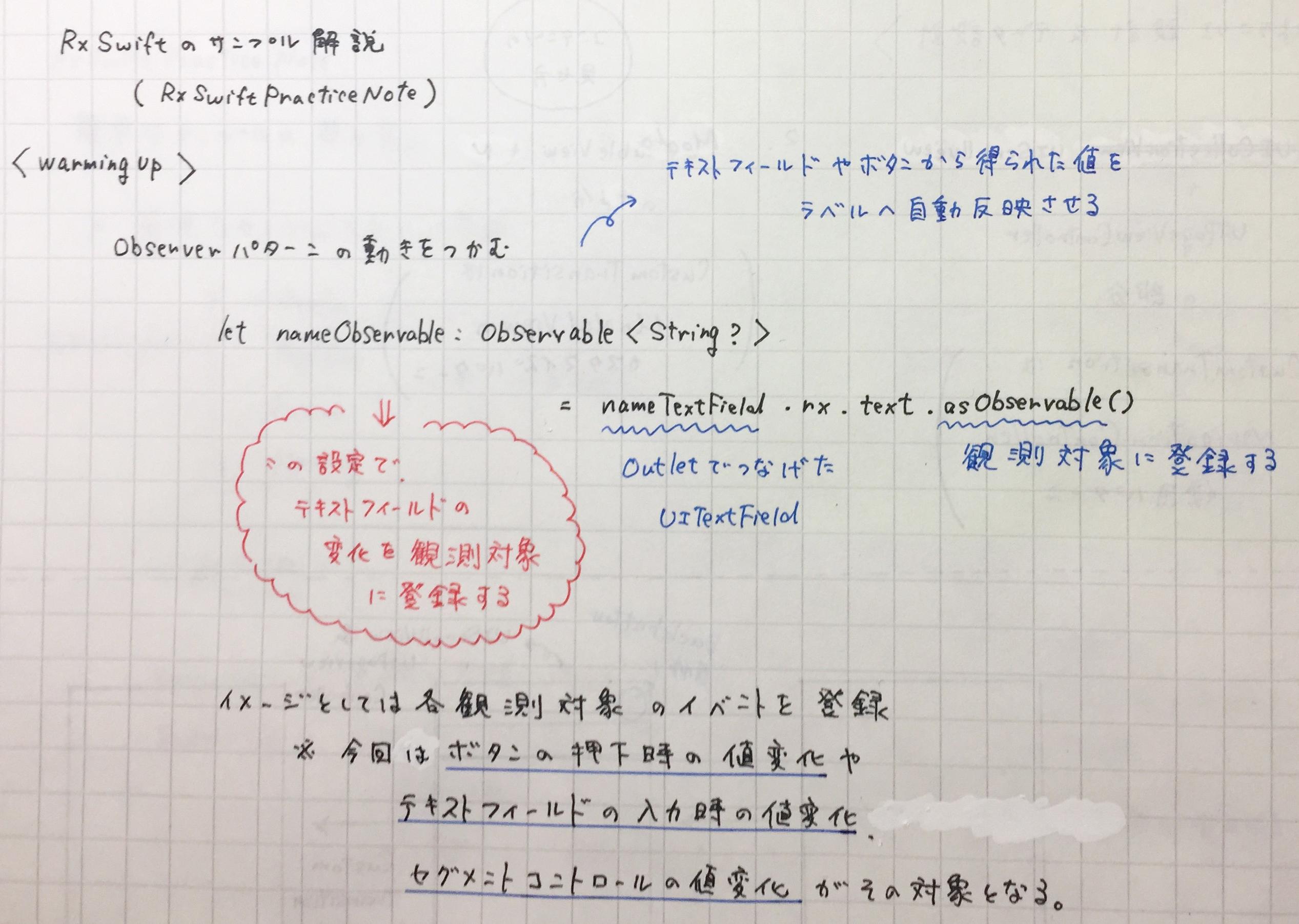 observable_image1.jpg