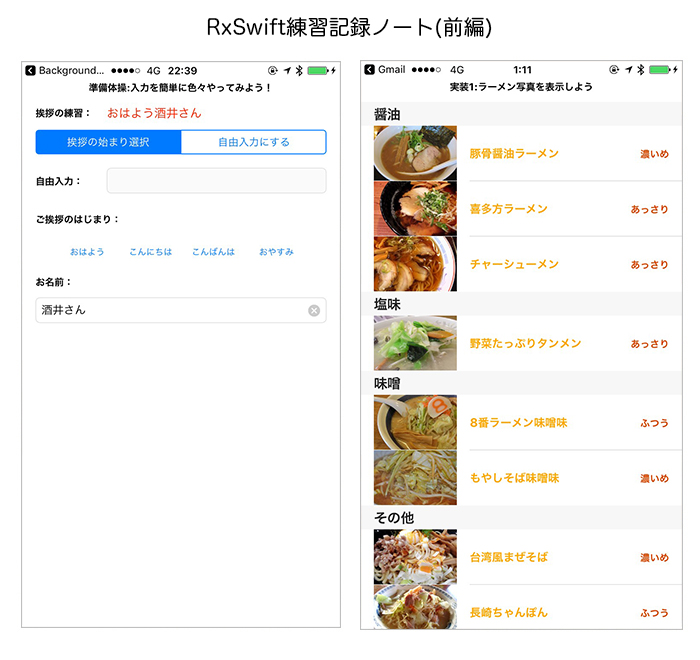 sample_capture.jpg