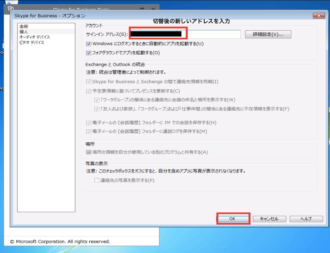 Skype02.png