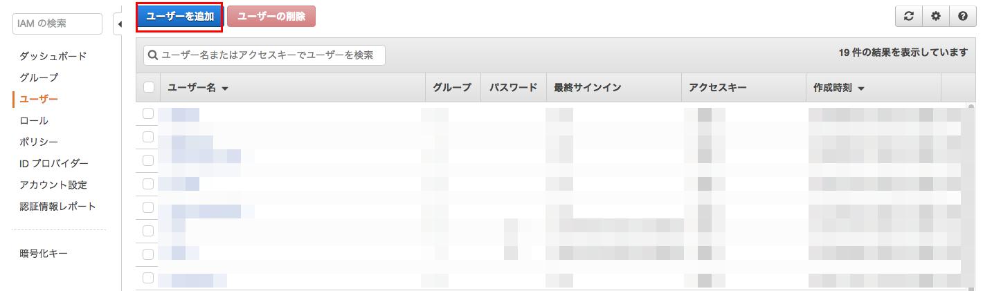 ユーザ追加01.png
