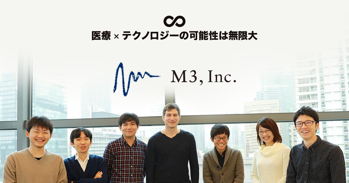 m3-engineer