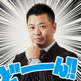 masashiokawa