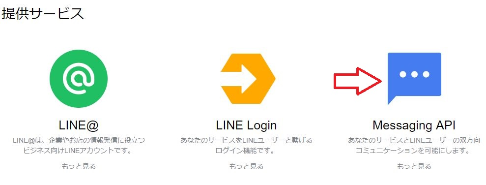 LINE_04.jpg