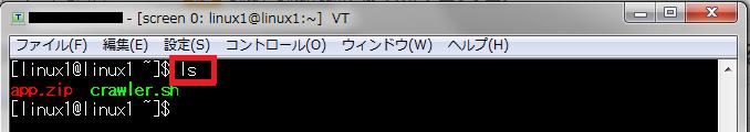screen4_1.png