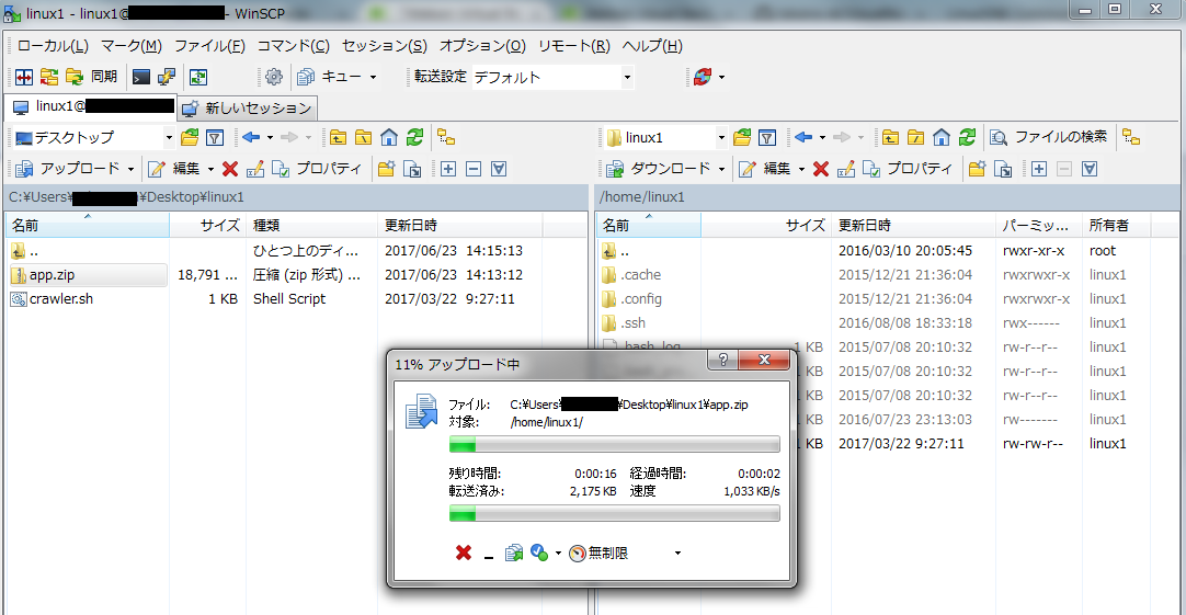 winscp6.png