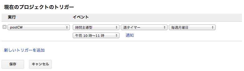 スクリーンショット 2013-12-15 7.33.06.png