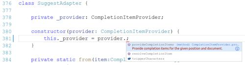 vscodeの自動補完