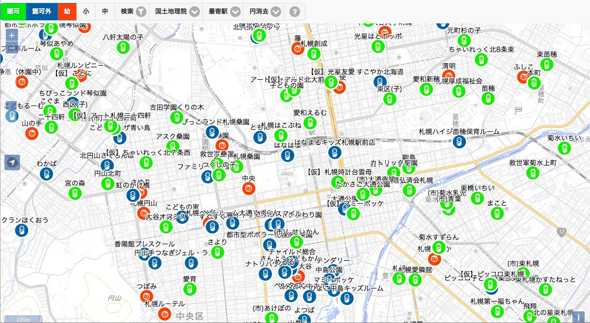 さっぽろ保育園マップ.png