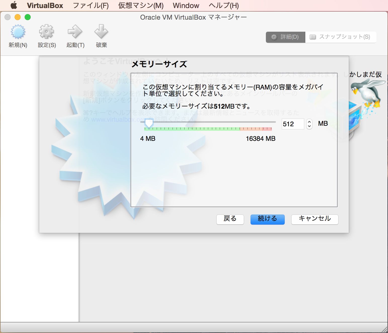 04_VirtualBox.png