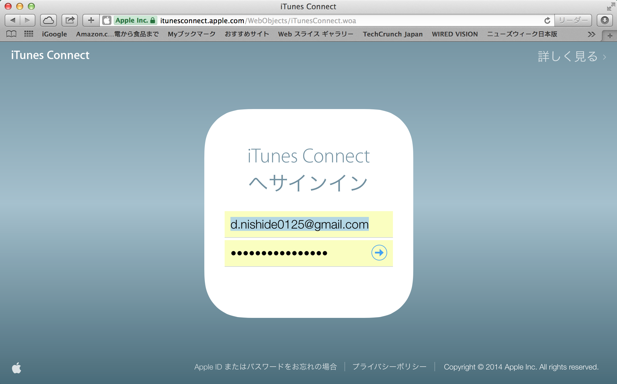 itunesconnect_01.png