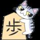 ishizuka215