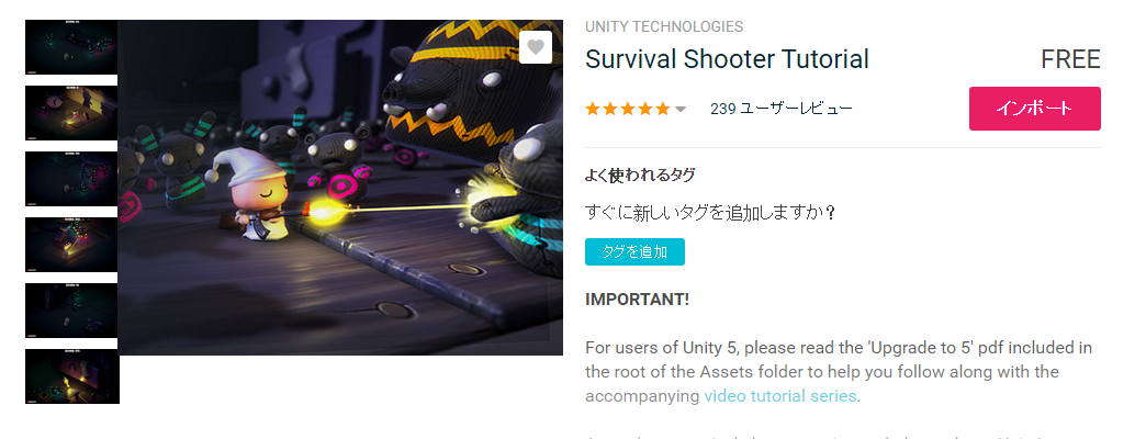 shoooter.PNG